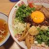 niboshisobaru - 料理写真:油そばスタミナ¥900