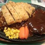 レストラン グリーンパーラー - ハンバーグ&ミートソースのカツレツのせ 1800円