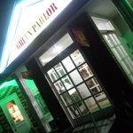 レストラン グリーンパーラー - 外観