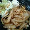 あぐれっしゅげんき村 - 料理写真:生姜焼き定食700円