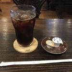 ランプ - アイスコーヒー