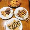 秋吉 - 料理写真:いただきま〜す❤︎