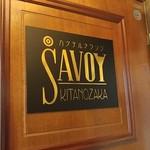 サヴォイ キタノザカ - 4階の扉