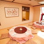 茘香尊 - お子様連れに最適な3階のフローリングフロア