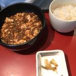 中国四川料理 道 - 妻は麻婆豆腐ランチ。搾菜はこれだけです。