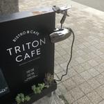 トリトンカフェ -