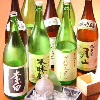 ◆◇◆地酒を中心に豊富な品揃え◆◇◆