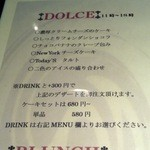 hwaja - ドルチェのメニュー +300円