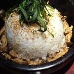 hwaja - ランチ石鍋和風まぜご飯 800円 混ぜる前