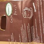 お菓子工房 ボナー - 店の袋