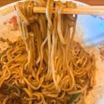 頂香 - 本場汁なし担々麺の麺(混ぜた後の麺)