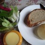らみゅーず - サラダ&パン