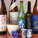 雫石 - 種類豊富な日本酒