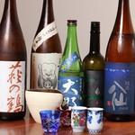 雫石 - 日本酒