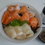 クロマグロ専門工房 鮪斗 - 料理写真: