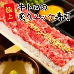 和牛炙り寿司 個室 囲庭 - その他写真: