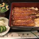 Shinoya - 鰻重 (竹) ¥2,800             肝吸 ¥50