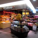 カルビープラス - お店