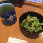 鮨処かわい - 料理写真:お茶とサラダ