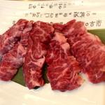 焼肉 韓国料理 瑞英 -