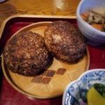 花龍 - 料理写真:焼きおにぎり