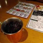 ニッポンバールハチトラ - ドリンク写真: