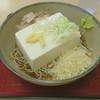名代 箱根そば - 料理写真:豆腐一丁470円