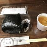 雪ん洞 - 料理写真:爆弾おにぎり  焼きタラコ