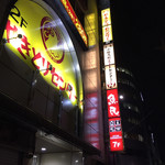 京町家 -
