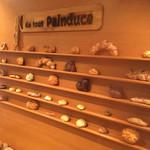 de tout Painduce - エキマルシェのパン屋さんです(2019.08.現在)