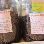 珈琲豆カノン - コーヒー瓶には、豆の説明