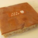 珈琲豆カノン - バナナスクエア180円