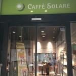 カフェ ソラーレ -