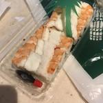 深清鮓 - 海老箱寿司