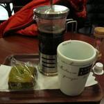 CAFE do CENTRO - プレスコーヒーと抹茶小豆スコーン