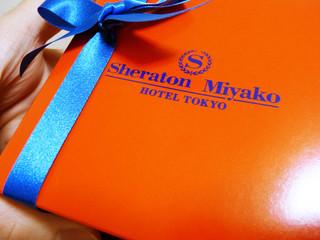 シェラトン都ホテル東京 - 鮮明なオレンジ。