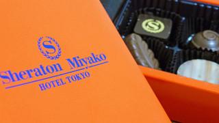 シェラトン都ホテル東京 - チョコ。