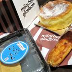喜八洲総本舗 - わらびもちと、メンヒェングラードバッハのチーズスフレ (S)&バケットエクレア (アーモンド)