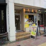コーヒースタンド 36℃ - 店頭