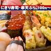 魚河岸料理 ざこば - その他写真:寿司100円~ 串天ぷら100円~