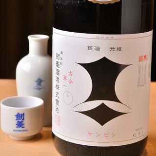 こだわりの日本酒を是非!
