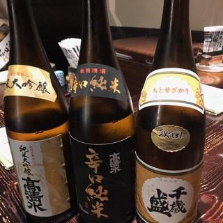 秋田の厳選地酒が揃っています。