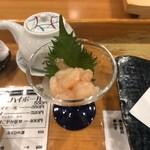鮨処 西鶴 -