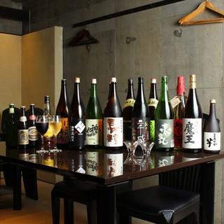 お酒も各種取り揃えております。