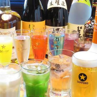 単品飲み放題あります!週末もクーポン利用で1500円!