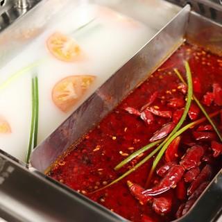 お客様の好みに合わせて蜀小龍特製出汁が4種類から選べます!