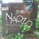 NAOZO -