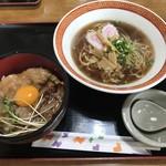 壱の滝 - 料理写真:ランチ