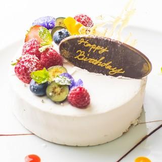 誕生日・記念日プランも。アニバーサリーケーキ単品も承ります。