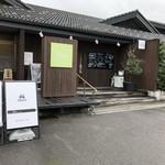 サララ - 人気 福島三春サララ